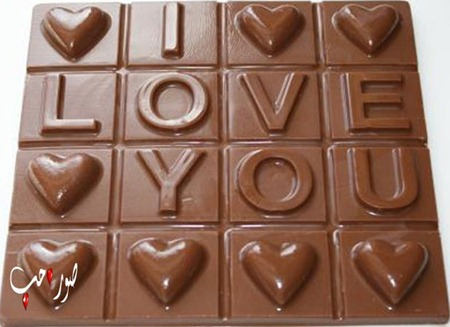 chocolate-day-imapes-3.jpg